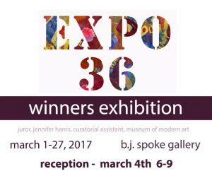expo36_exhibit-promo